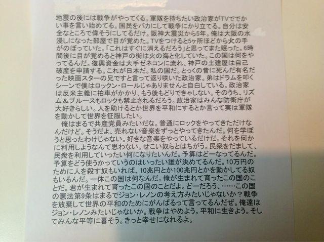 1280010797_64_2-kiyosirou
