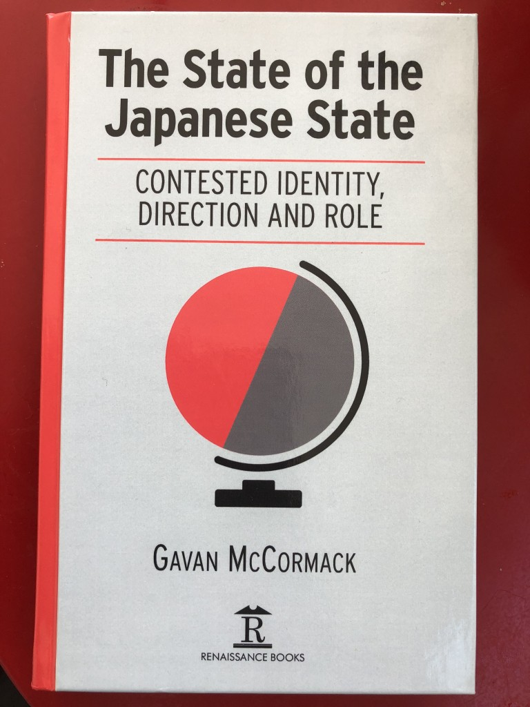 Gavan McCormack The State of Japanese State